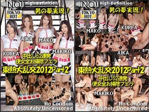 Tokyo-Hot n0809: 2012 SP Part-2-AIKA, Makiko, Mako, Kurea