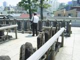 [Photos]   Photos de mes voyages à Tôkyô. Th_78505_PIC_0081_122_416lo